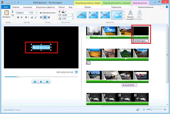 Как создать красивое видео из фотографий - Simvol-goroda.ru