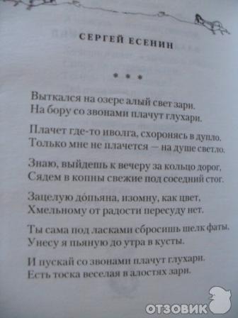 Анекдот есенин маяковский рождественский